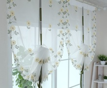 Yellow daisy embroidery balloon curtain Terri Wong yarn translucidus curtain The finished curtain(China)