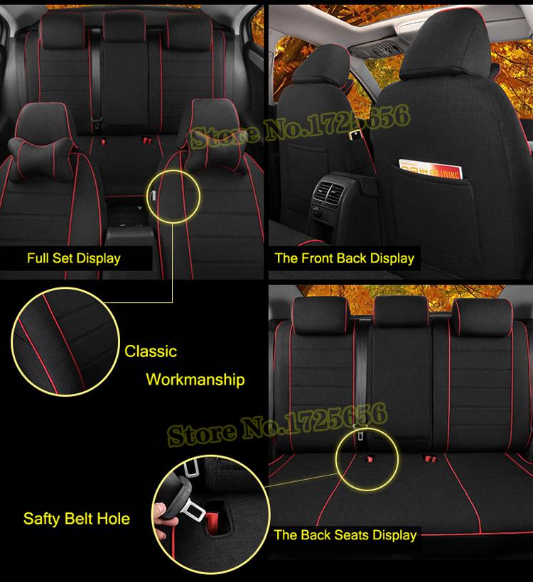 SU-PELAI007 X cover cushion car seats (8)