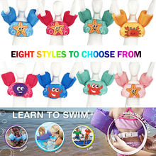2019 New 2-6 Years Old Inflatable Child Swim Vest Cartoon Life Vest Jackets Kids Swimming Pool Float Ring Safety Training Toy(China)