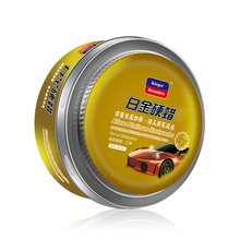 High Grade Carnauba Platinum Hard Wax Clear Coat Scratch Repair Car Wax Paint Care Car Polish Dent Repair Car Nano Coating