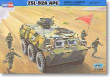 Hobby Boss 1/35 scale tank models 82455 Chinese Army ZSL-92A 6X6 wheeled armored personnel carriers