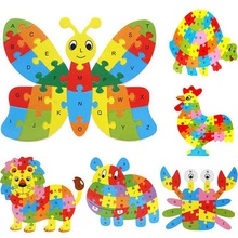 Baby Toys 3D Wooden Puzzle Lion Butterfly Educational Toys Cartoon Animal Puzzles For Children
