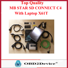 2017 newest mb sd connect compact 4 mb star diagnosis multiplexer With Netbook X61T for mb star c4
