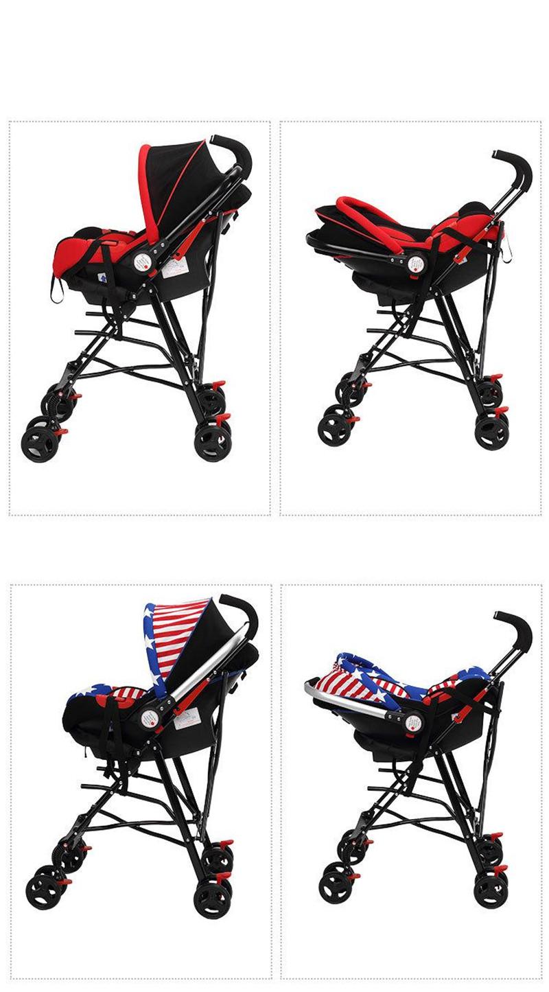 Newborn Baby Car Seat Stroller Carts Light Folding Portable With Children\'s Car Safety Seat Basket Steel Highland Baby Car Frame08