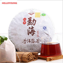 1762 Classic ripe pu er tea 357g Slimming Black menghai cooked puerh puer tea 357 g Green food Free Delivery