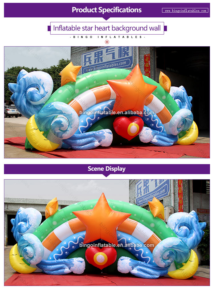 BG-Z0057-Inflatable star heart background wall_1
