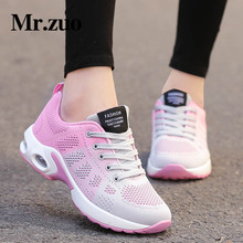 Brand New Women Sneakers 2017 Sport Shoes AIR Running Shoes Jogging Shoes Ladies Trainers Basket Femme Athletic Big Sizes pink(China)
