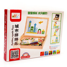 Intelligent Educational Kids Toys magnetic 3D Puzzle Games Wooden Puzzels for Children Baby Toys Educational Toy W143