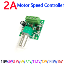 NEW DC1.8V/3V//6V/12V/15V DC 2A PWM Motor Speed Controller Regulator Adjustable Variable Speed Control With Potentiometer Switch