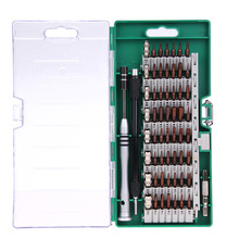 Magnetic Screwdriver Set 60 in 1  Electronic Precision Screwdriver Repair Tool Set Multifunction Cellphone Tablet Repair Tool