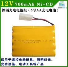2pcs battery 12v 700mah ni-cd 12v aa battery nicd batteries pack 800mah ni cd rechargeable for RC boat model car electric toys