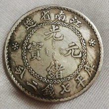 One Dollor 26g Guangxu Chinese Silver Dollar Craft Qing dynasty Vintage China Copy Coins
