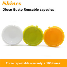 Dolce Gusto Nestle more interesting think of coffee capsules can be reused multiple filled DIY capsule cup 3 with 100 times +