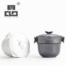 TANGPIN black crockery japanese ceramic teapot teacup porcelain coffee pot set portable travel tea set