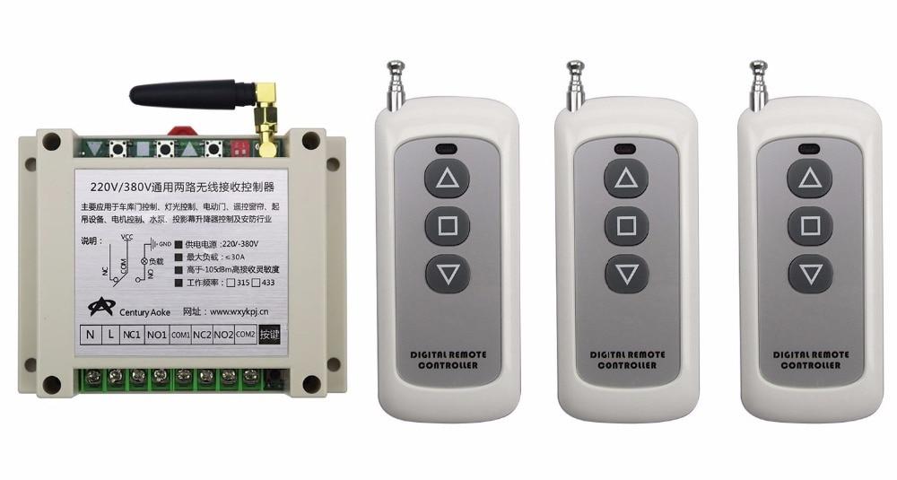 AC220V 250V 380V 2CH RF Wireless Remote Control 1* Receiver+3*Transmitter shutters tubular motor garage door projection screen<br>