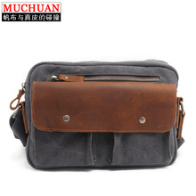 Muchuan Canvas Handbag Spring Xia Xinpin Korean Leisure Time Satchel Original Design Restore Ways Man Single Shoulder Packet
