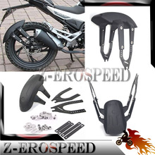 Free shipping Universal general GW250 CBR300R 150NK Z250 CB190R ZS150-48A After motorcycle rubber Fender Mudguards