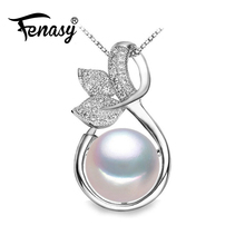 FENASY Leaf Pendant,Nice Cute White Pink Pearl Necklace women,necklaces & pendants choker necklace fashion jewelry with gift box(China)