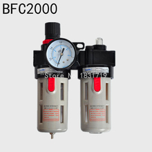 AirTAC type BFC2000 two air filter BFC-2000 pressure regulating valve BFC 2000 oil and water filter