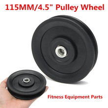 "Hot Sale 2Pcs Universal 115mm 4.5"" Black Gym Nylon Bearing Pulley Wheel Cable Indoor Fitness Equipment Parts Accessories(China)"