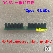 Lihmsek 12pcs IR LEDs Infrared LED Board Invisible no red light 940nm CCTV LED Light lamp board For CCTV Accessories 60 degree
