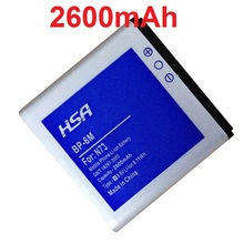 New 2600mAh Free Shipping BP-6M Battery for Nokia 6151 6233 6234 6280 6288 9300 9300i N73 N77 N93 N93S Battery(China)