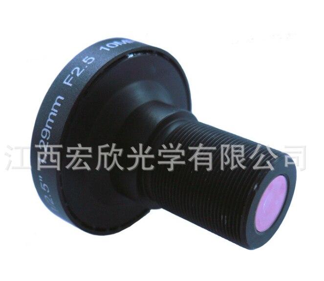 [Best Buy] 1.29mm 10 mega pixel Infrared night vision multi-layer coated lens fish eye len Free Shipping<br>
