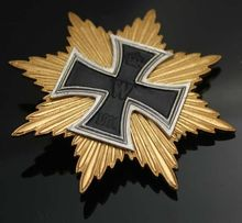 ww2 german 1914 star of the grand iron cross medal badge(China)