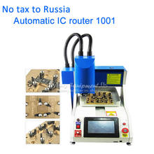 LY 1001 automatic iphone ic remove router, cnc grinder milling machine for iPhone Main Board Repair to Russia free tax