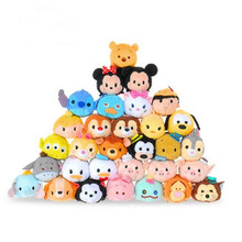 Buy Tsum Tsum 9CM Tsum Tsum Donald Mickey Winnie Duck Plush Toys Cute Elf Doll Bathing Toy Juguetes For Chirldren Gift(China)