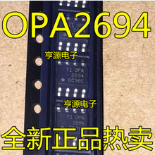 5pcs/lot  New  OPA2694IDR  OPA2694ID  OPA2694  SOP-8  Dual, Wideband, Low-Power, Current Feedback Operational Amplifier   ic