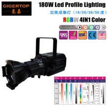 TIPTOP 180W RGBW 4in1 DMX LED Profile Spot Light Full Color COB Source 9 DMX Channels Commercial Application Theaters Television