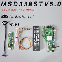 RAM 512M & 4G storage MSD338STV5.0 Intelligent Wireless Network TV Driver Board Universal Andrews LCD Motherboard+4Lamp Inverter