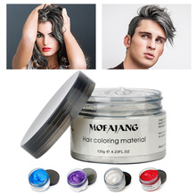 Instant Hair Colour Pomades Waxes White Purple Gray Silver Ash Wax Hair Color Wax Mud Disposable Modeling Dye Cream Washable(China)