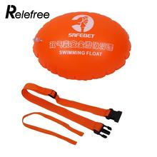 Relefree High Quality Outdoor Sports Safety Swimming Security Inflatable Float Buoy Flotation Ball Adult Learn To Swim Tool(China)