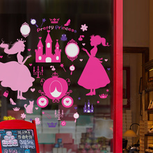 [SHIJUEHEZI] Silhouette Princess Wall Sticker Creative Cartoon Castle DIY Mural Art for Kids Rooms Shop Glass Decoration
