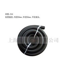 High Quality Industrial Vacuum Cleaner Accessories Hose Pump Thread Pipe Chemical Plastic Hose Diameter 50mm Free Delivery