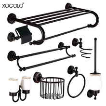 Xogolo Solid Brass Brushed Modern Fashion Black Bathroom Paper Towel Holder Shelf Towel Ring Accessories Bath Hardware Sets(China)
