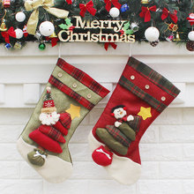 Hot Sale Christmas Gifts For Children Christmas Decoration Stockings Cute Candy Bag Christmas Tree Ornaments