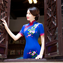 Buy New Arrival Fashion Long Women Cheongsam Dress Chinese Ladies Elegant Qipao Novelty Sexy Dress Size M L XL XXL 3XL F102431 for $48.45 in AliExpress store