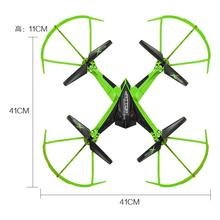 automatic hovering four-axis aircraft intelligent pressure fixed high-speed aircraft unmanned helicopter