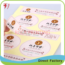 Customized Eco-friendly custom glossy paper honey labels for honey jar glass bottle with CMYK printing(China)
