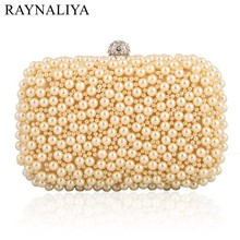 Women Fashion Minaudiere Beige Party Pearl Clutch Bag Rhinestone Cocktail Evening Purse Handbag Beading Bags Smyxst-e0004(China)