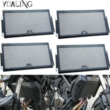 For Yamaha Mt07 Tracer Mt-07 FZ07 FZ-07 MT 07 2014-2016 XSR700 radiator protective cover Guards Radiator Grille Cover Protecter(China)