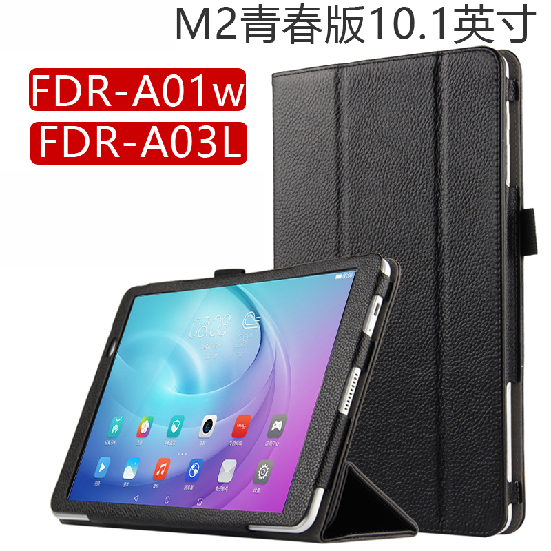 High Quality Genuine Real Leather Stand Protective Cover Case For Huawei MediaPad M2 10.1 FDR-A01W FDR-A03L T2 Pro 10 Tablet<br>