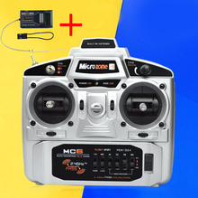 Free Shipping 2.4G RC Boat Transmitter With Receiver RC Boat Radio(China)