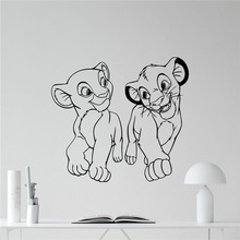 Lion King Wall Decal Cartoons Vinyl Sticker Simba Nursery Wall Decor Kids Baby Room Wall Art Wall Custom Children Mural