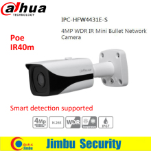 DAHUA 4MP WDR IPC-HFW4431E-S H.265 Fixed Lens3.6mm IR40m Network waterproof IP67 smart detection Bullet IP Camera HFW4431E-S
