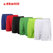 2016 17 New Sport Soccer Short Trousers Football Training Shorts Kids Futebol Kits Uniform Men Running Jogging Basketball Shorts(China)