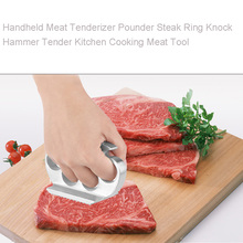 1 Pc Handheld Meat Tenderizer Pounder Loose Meat Steak Ring Knock Hammer Pork Chop Tender Cooking Tool Kitchen Accessories